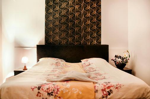 星星酒店 - 布加勒斯特 - 睡房
