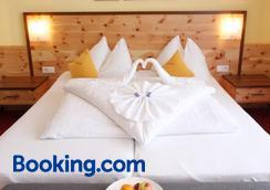 斯托克探险世界酒店 - 斯拉德明 - 睡房