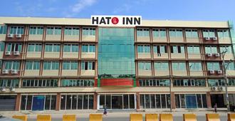 哈托旅館 - 仰光 - 建筑