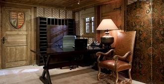 迪万卡拉汉酒店 - 安卡拉 - 客房设施