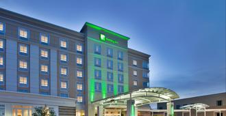 堪萨斯城机场假日酒店 - 堪萨斯城 - 建筑