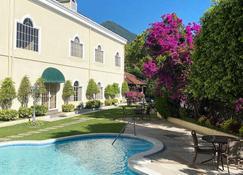 米拉多尔普拉兹酒店 - 圣萨尔瓦多 - 游泳池