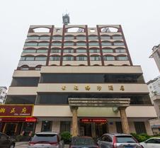 鸿波梅沙酒店
