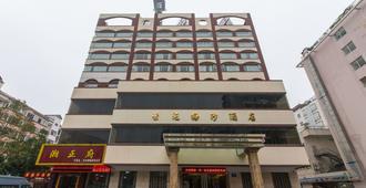 鸿波梅沙酒店 - 深圳 - 建筑
