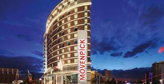 莫文皮克安卡拉酒店 - 安卡拉 - 建筑