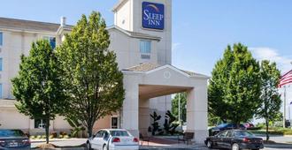 林奇堡 - 大学区 460 公路斯利普酒店 - 林奇堡