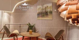 波希米亚酒店 - 地拉那 - 餐馆