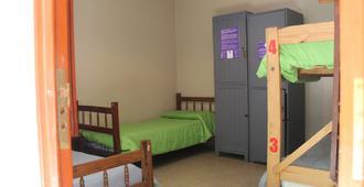 弗里恩豪斯酒店 - 萨尔塔 - 睡房