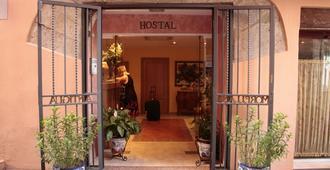 安提瓜莫瑞拉纳旅馆 - 巴伦西亚 - 户外景观