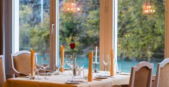 贝乌里瓦奇林德纳大酒店 - 因特拉肯 - 餐馆