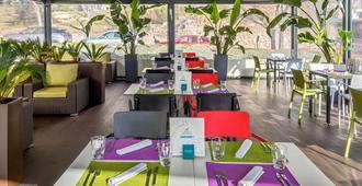 巴瑟罗卡斯特利亚纳诺特酒店 - 马德里 - 餐馆