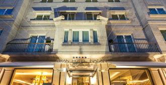 纳加里精品水疗大酒店 - 维戈 - 建筑