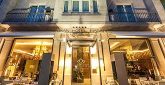 纳加里精品水疗大酒店 - 维戈