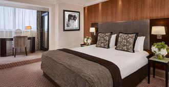 卡文迪什伦敦酒店 - 伦敦 - 睡房