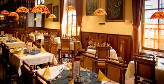 尤尼奥城市酒店 - 布达佩斯 - 餐馆