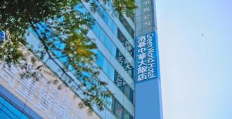洛碁中华大饭店 - 台北 - 建筑