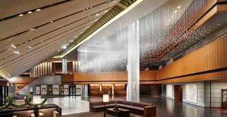 首尔新罗酒店 - 首尔 - 大厅