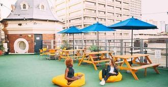 布里斯本中央背包客基地旅馆 - 布里斯班