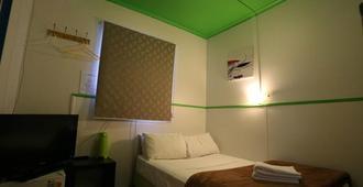 珀克中心旅舍 - 悉尼 - 睡房