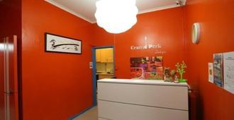 珀克中心旅舍 - 悉尼 - 柜台