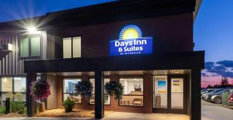 Days Inn & Suites by Wyndham Duluth by the Mall - 德卢斯 - 建筑