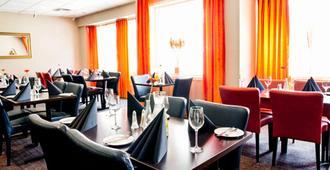 公园舒适酒店 - 特隆赫姆 - 餐馆