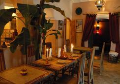 里亚德西迪米穆内酒店 - 马拉喀什 - 餐馆