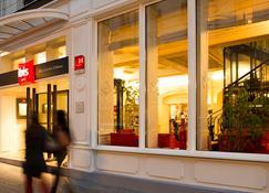 布卢瓦中心城堡宜必思酒店 - 布鲁瓦 - 户外景观
