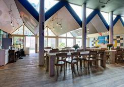汉斯布林克布吉特酒店 - 阿姆斯特丹 - 餐馆