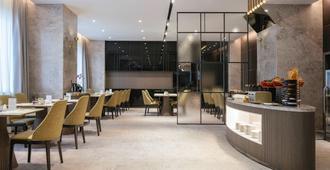 上海虹桥雅高美爵酒店 - 上海 - 餐馆