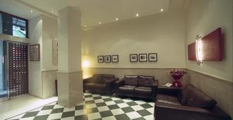 普拉卡酒店 - 雅典 - 大厅