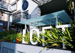 雷吉安阁楼酒店 - 库塔 - 户外景观