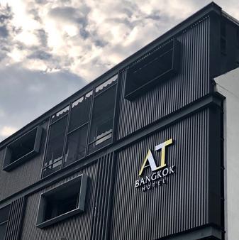 曼谷公寓酒店 - 曼谷 - 建筑