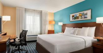 费城机场万豪费尔菲尔德套房酒店 - 费城 - 睡房