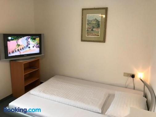 因斯布鲁克迈诺特金克朗酒店 - 因斯布鲁克 - 睡房
