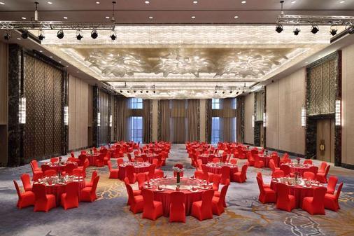 义乌万达嘉华酒店 - 义乌 - 宴会厅