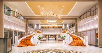 史各士皇族假日酒店 - 新加坡 - 大厅