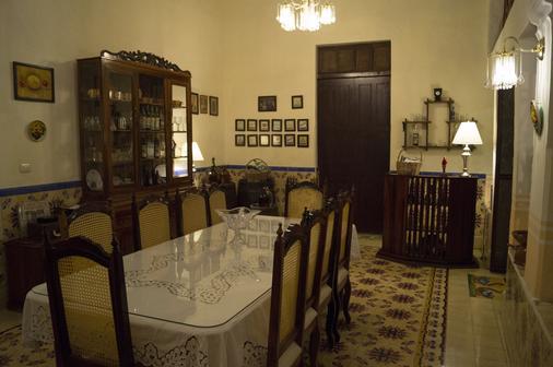 卡萨提亚米莎卡萨玛琳旅馆 - 巴利亚多利德 - 餐厅