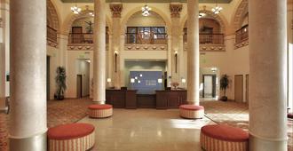 巴尔的摩市中心智选假日酒店 - 巴尔的摩 - 大厅