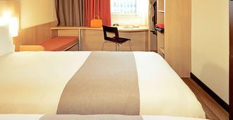 宜必思安特卫普市中心酒店 - 安特卫普 - 睡房