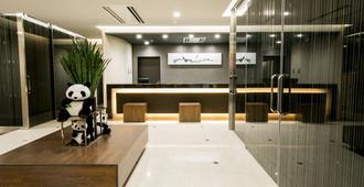 上野宝石饭店 - 东京 - 柜台