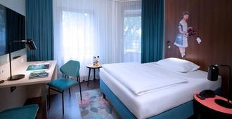 坦特阿尔玛波恩酒店 - 波恩(波昂) - 睡房