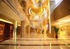 长沙金房国际大酒店 - 长沙