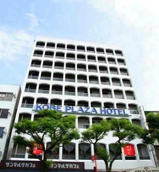 神户广场酒店 - 神户 - 建筑