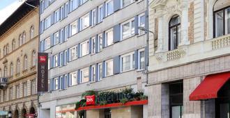宜必思布达佩斯城市酒店 - 布达佩斯 - 建筑