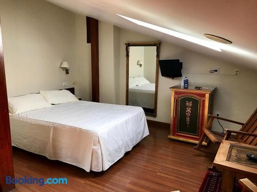 普拉斯蒂诺微型酒店 - 萨拉曼卡 - 睡房