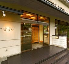 鳟屋日式酒店