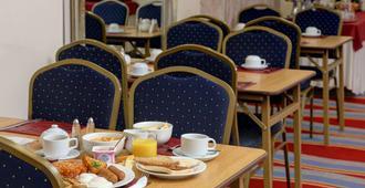 贝斯特韦斯特大伦敦酒店 - 依尔福 - 餐馆