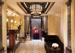 贝尔蒙香榭丽舍大街酒店 - 巴黎 - 大厅