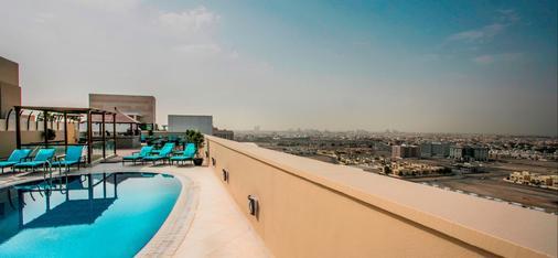 阿瑞斯广场酒店 - 迪拜 - 商务中心